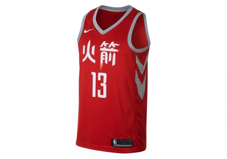 d0264852616 NIKE NBA JAMES HARDEN HOUSTON ROCKETS CITY EDITION SWINGMAN JERSEY  UNIVERSITY RED